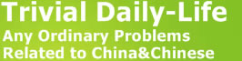 Anyone in China help you with even small and trivial Dailylife problem